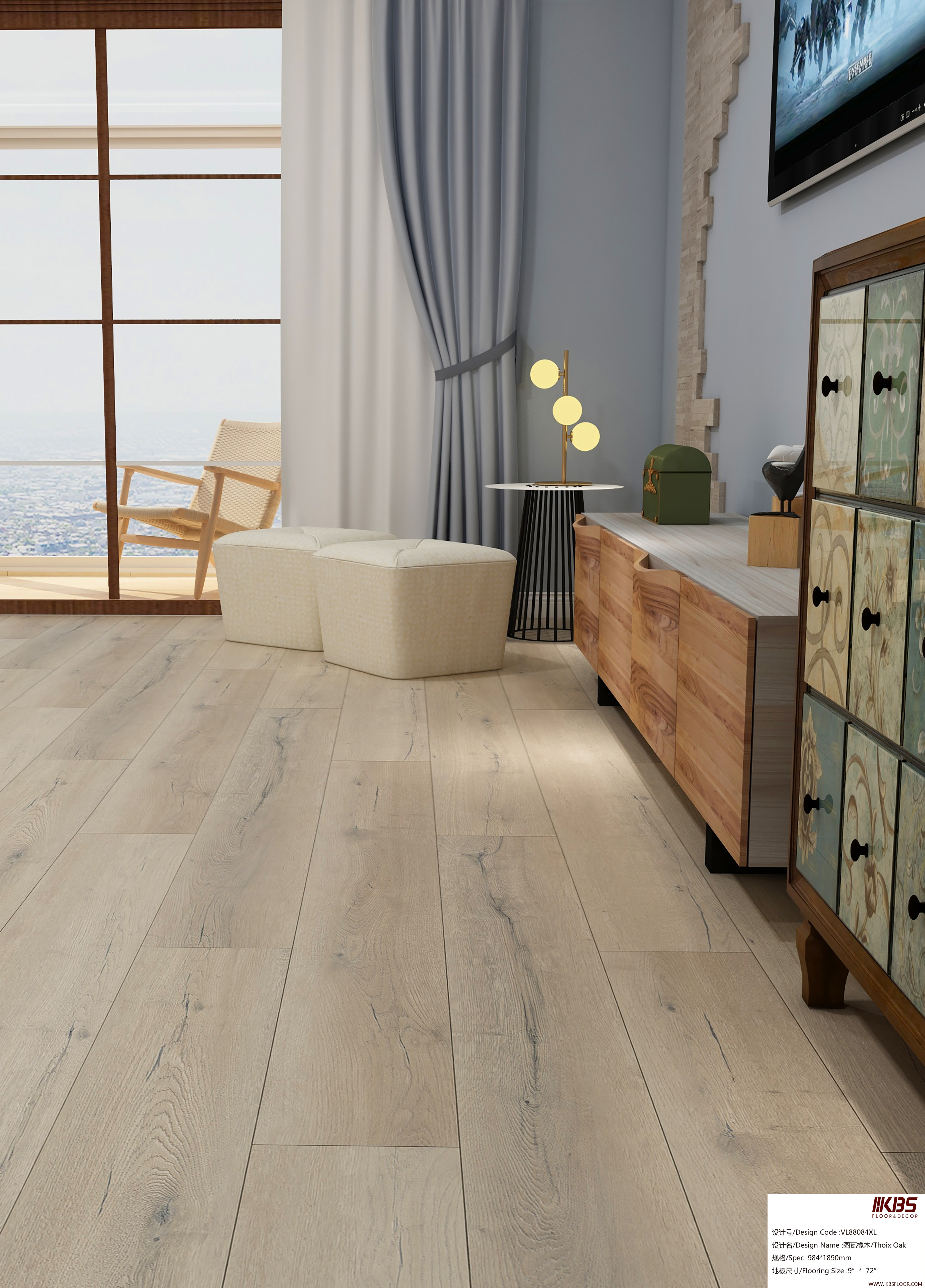 LVT Flooring VL88084XL